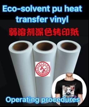 Eco-Solvent PU Printable Film