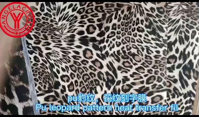 Leopard Heat Transfer Film