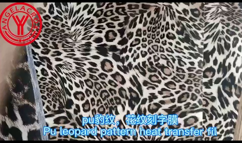Leopard Heat Transfer Film