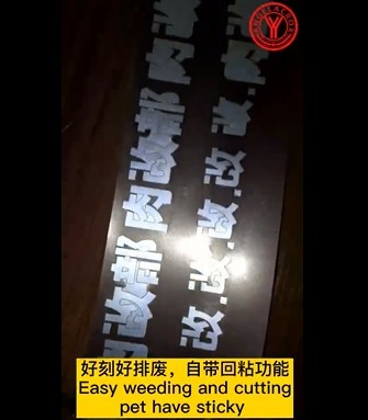Reflective Thermal Transfer Lettering Film