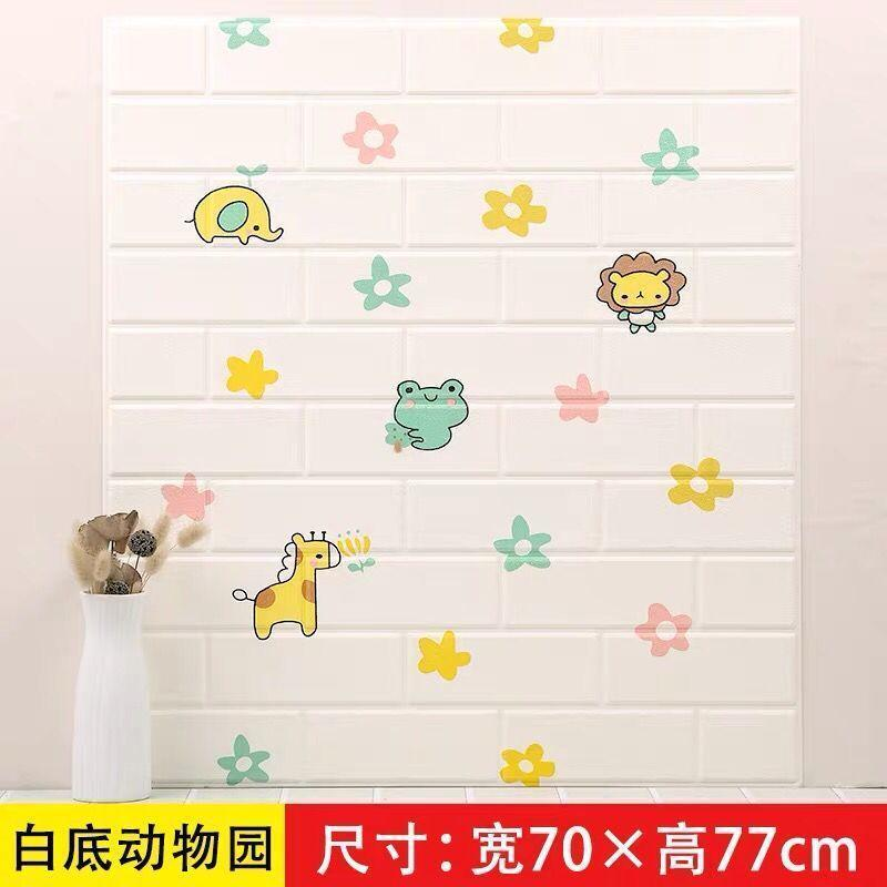 Wholesale color soundproof 3d brick wallpaper foam 3d vinyl wallpaper foam covering panels